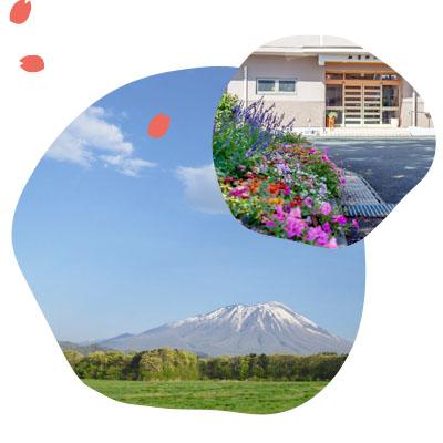 雄大な岩手山を一望できる景観。